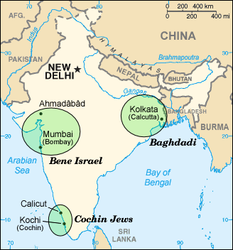 Indian Jewish communities in India (credit: wikimedia)
