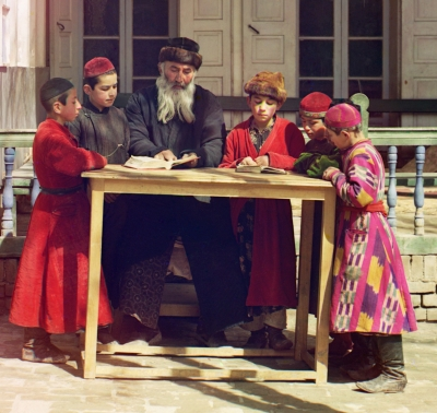 Jewish_Children_with_their_Teacher_in_Samarkand_cropped