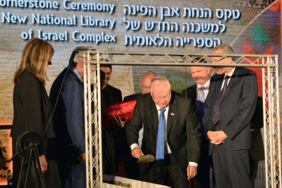 Pres. Rivlin at National Library (Credit: Mark Neyman, GPO)