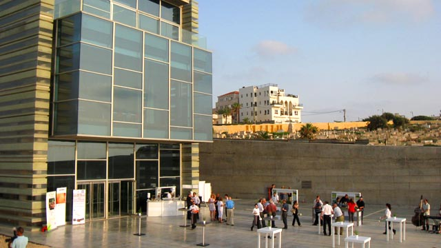 Peres Center for Peace will be the home of the new Israeli Innovation Center (Credit: Ori, Wikimedia)