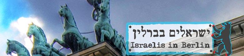 israelisinberlin