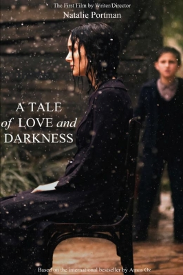 'A Tale of Love and Darkness' (Credit: PR)