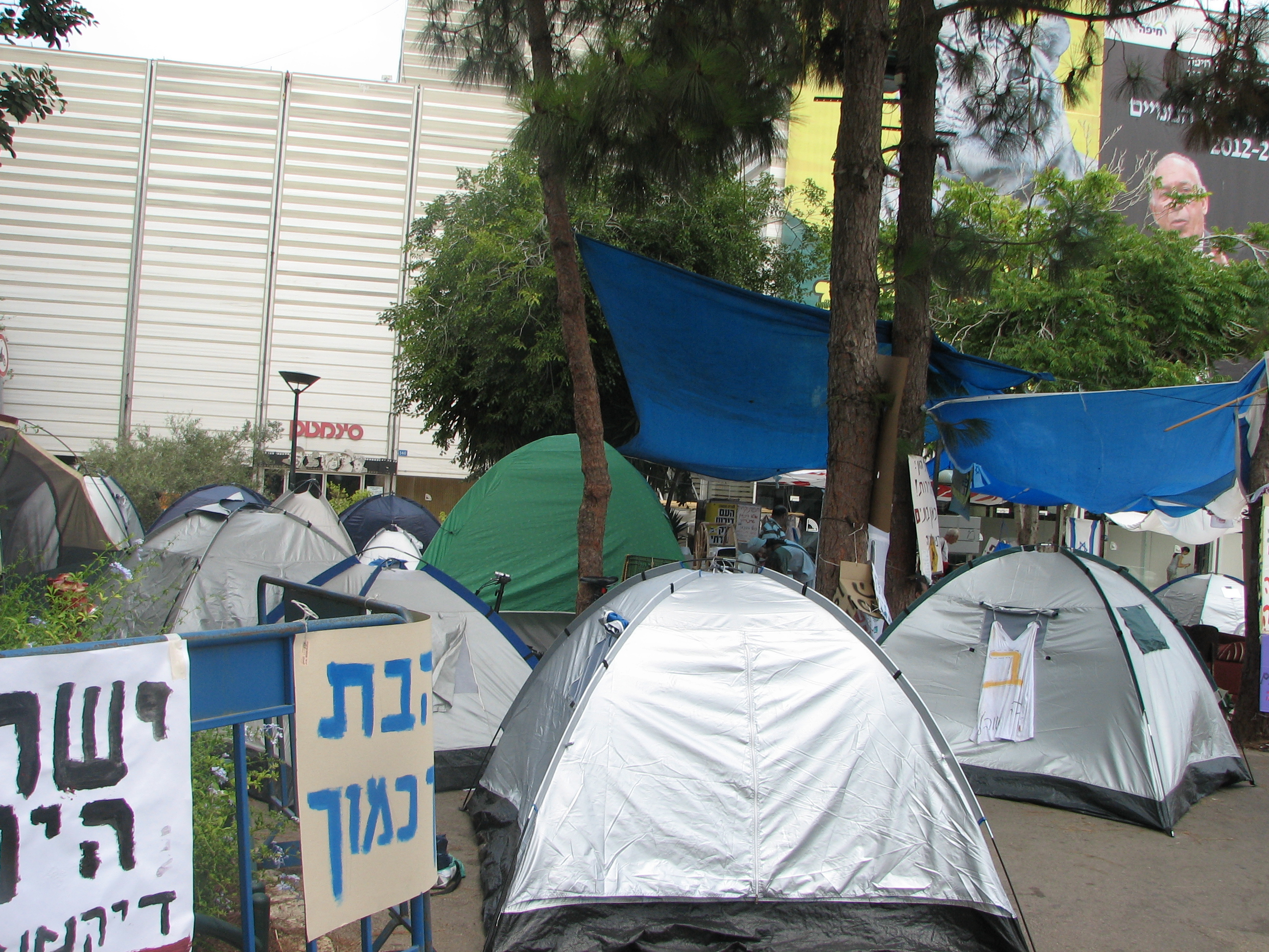 Protests against high renting prices in Haifa (Credit: WIKIMEDIA/HANAY)