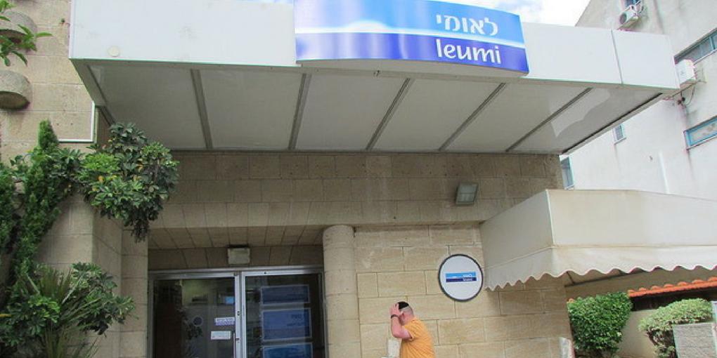 Israeli Banks Meet American Law Israel Between The Lines