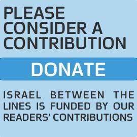 Contribution Donation Israel BTL