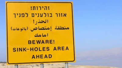 Beware! Sinkholes at the Dead Sea (credit: Wikimedia)