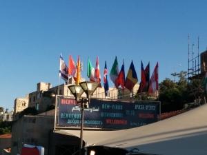 Jerusalem Film Festival JFF (Credit: JB)