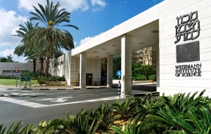 Weizmann Institute in Rehovot (Credit: Weizmann Institue)